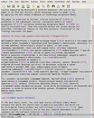 [Xetex+Emacs]
